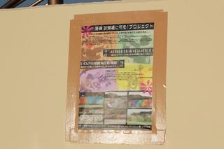 2012_0409_164455-IMG_4140.JPG